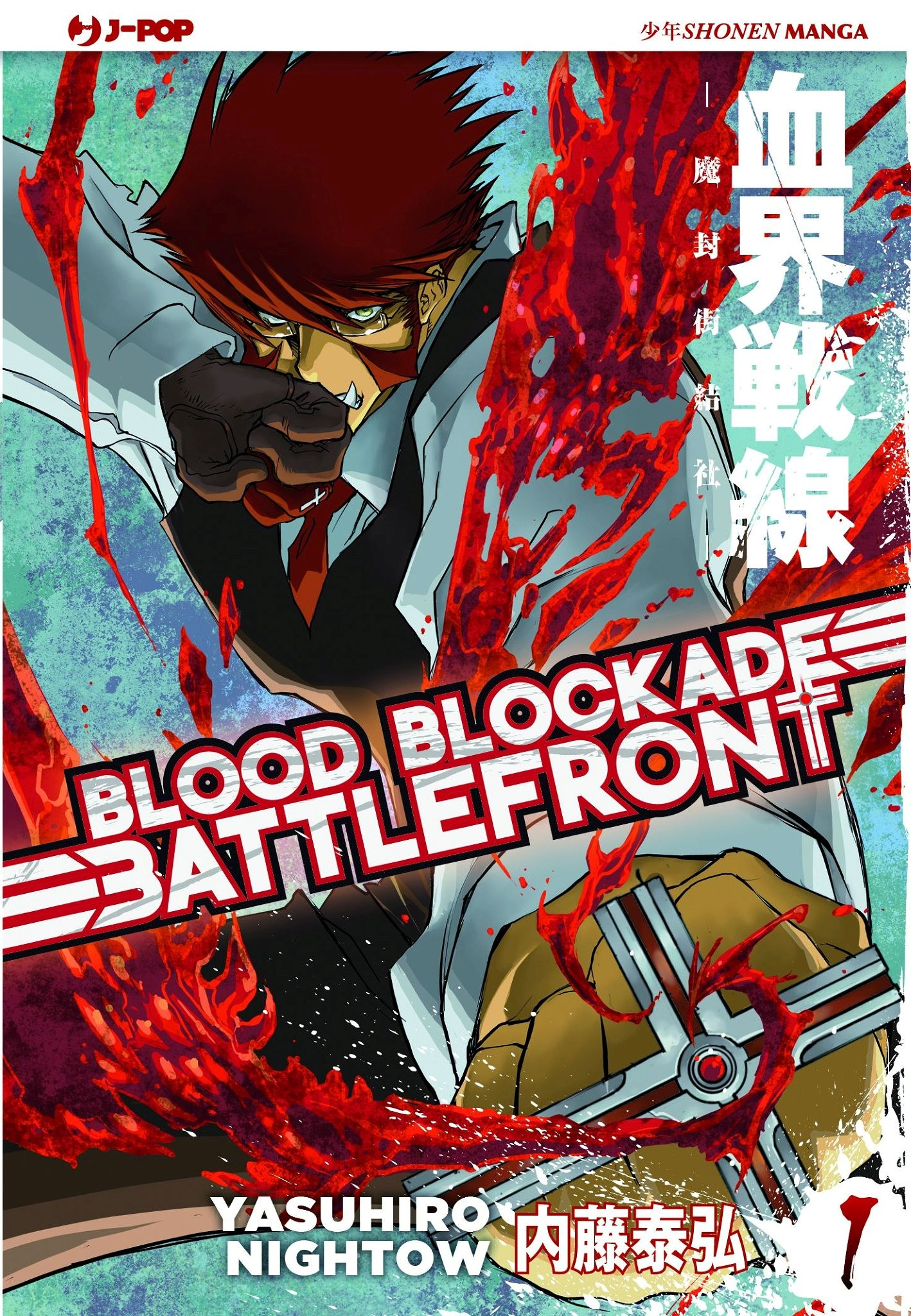 Bloodblocade Battlefront 1 J-Pop