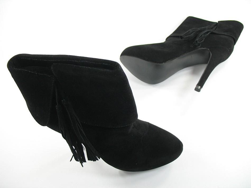 http://allegro.pl/super-czarne-botki-platforma-1227bla-r-39-i3653455739.html