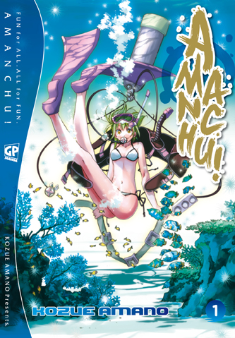amanchu! gp publishing