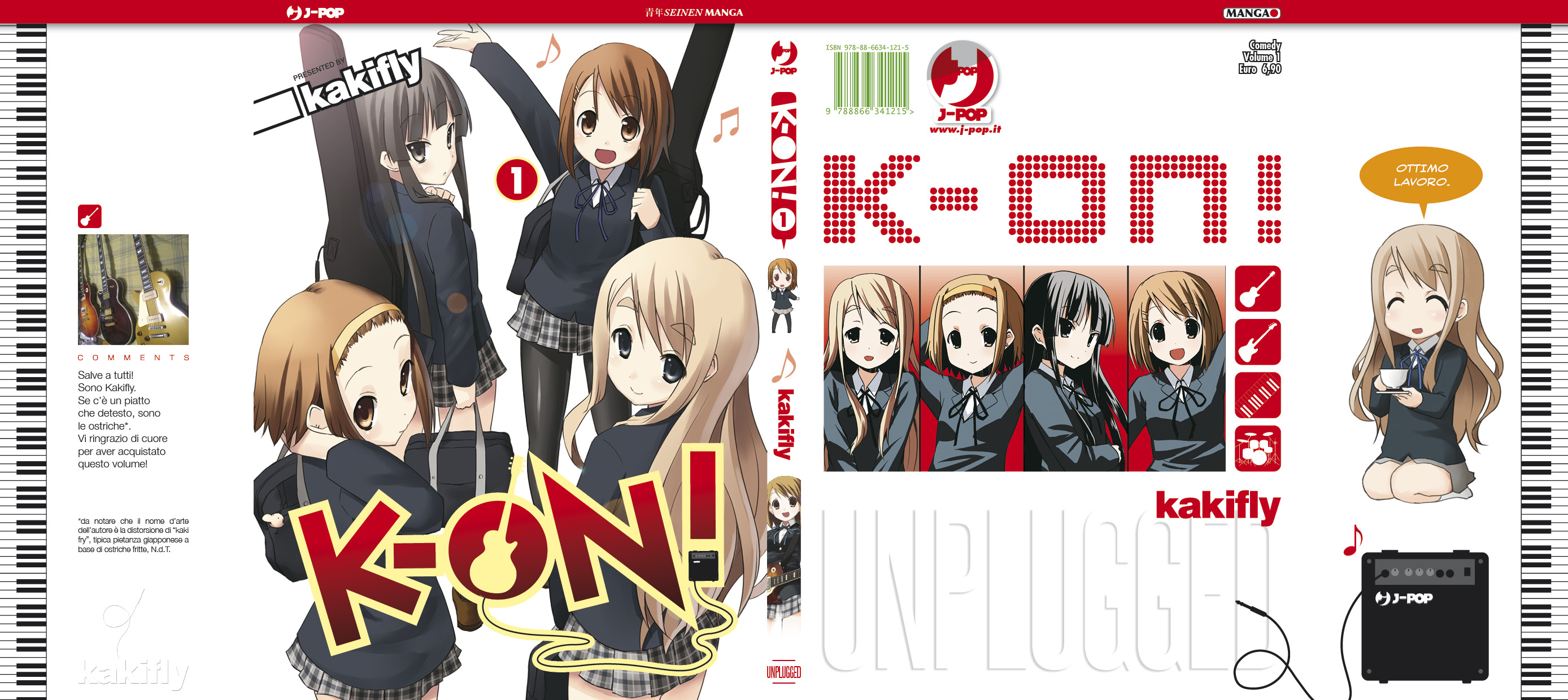 K-On 1 Variant cover esclusiva J-Pop unplugged