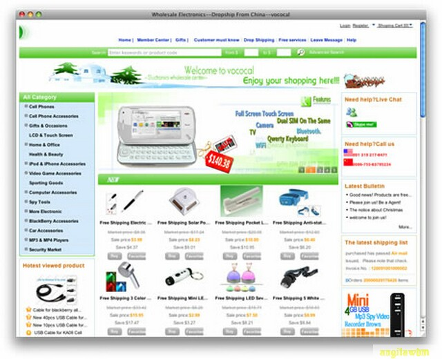 screen1 026 Páginas web para comprar barato en CHINA