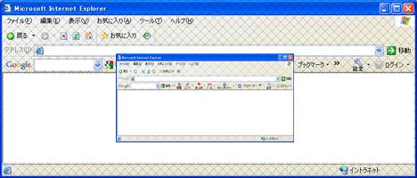 Flashからサイズを指定したHTMLをポップアップさせる方法