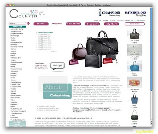 screen1 027 Páginas web para comprar barato en CHINA