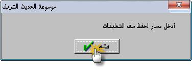 القرآن الرقمي وإعراب القرآن Qxql9i