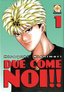 due come noi 1 cover