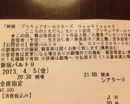 2013-04-08T01-42-09_0.jpg (445×356)