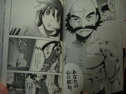 kenichi42-04.jpg (440×330)