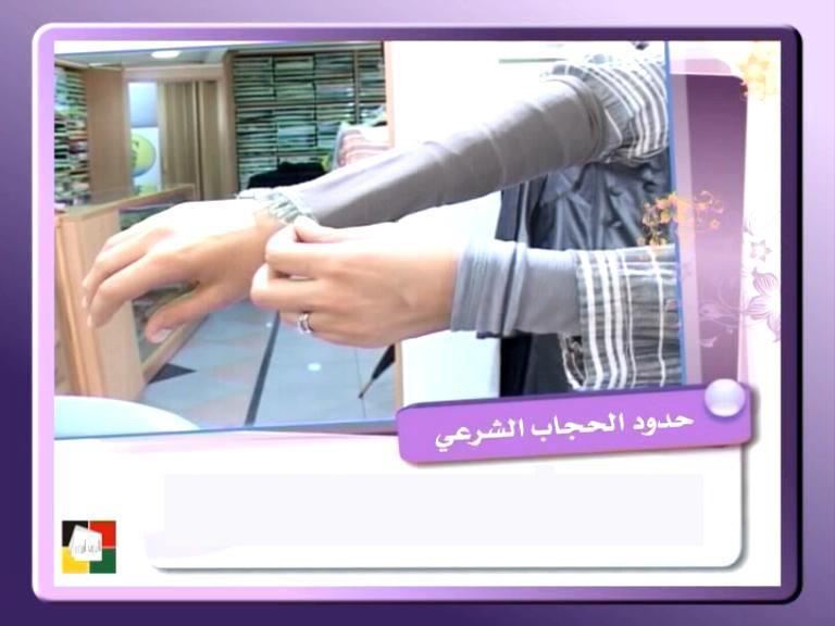 لإنك ريحانة ✿ إهداء للأخوات العفيفات S67