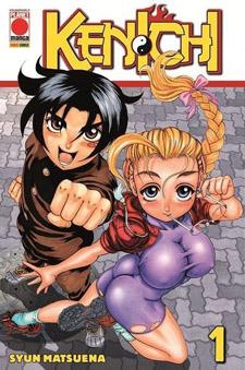 kenichi planet manga panini
