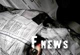 Fantasy News
