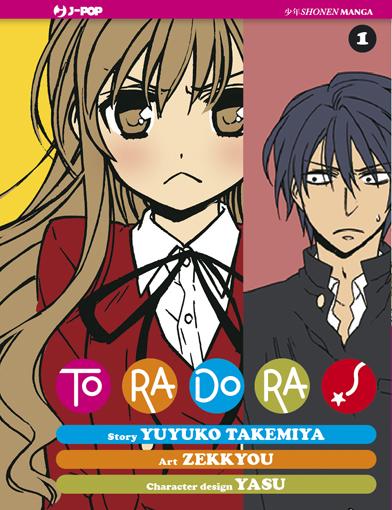 Toradora manga volume 1