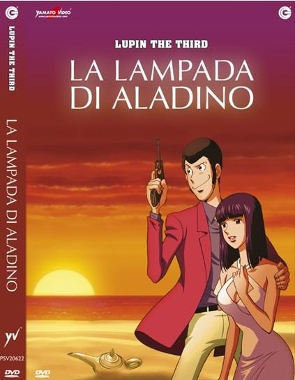 Lupin Lampada aladino dvd yamato