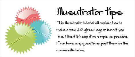 Illusutratorで、いとも簡単にアクアボタンっぽいオブジェクトを作る方法