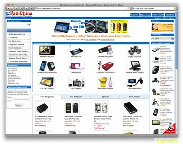 screen1 065 Páginas web para comprar barato en CHINA