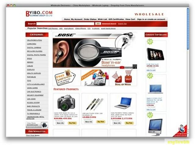 screen1 069 Páginas web para comprar barato en CHINA