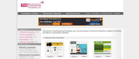 webサイトのテンプレートをダウンロードできるサイト