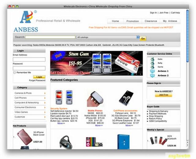 screen1 032 Páginas web para comprar barato en CHINA