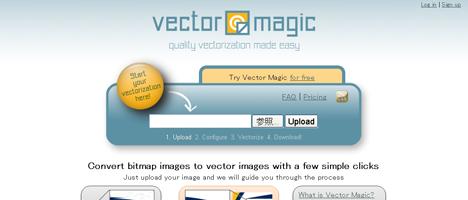 ビットマップの画像をベクター形式に変換してくれるジェネレーター