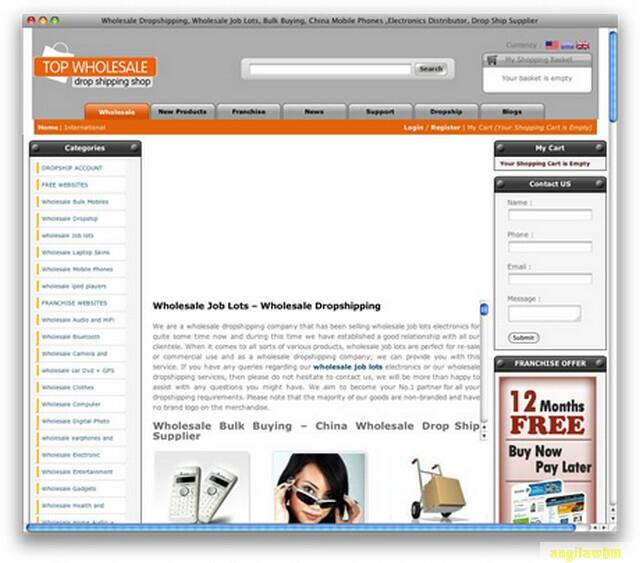 screen1 043 Páginas web para comprar barato en CHINA