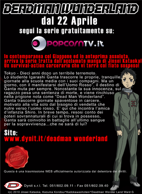 Deadman Wonderland annuncio Dynit, serie tv