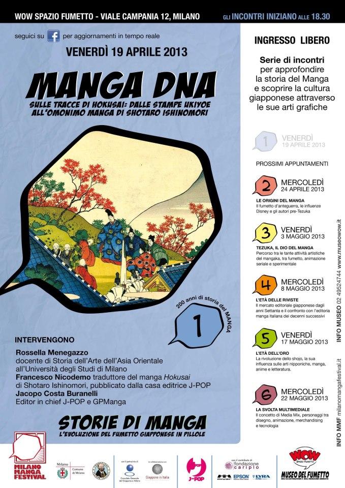 manga festival j-pop 19 Aprile