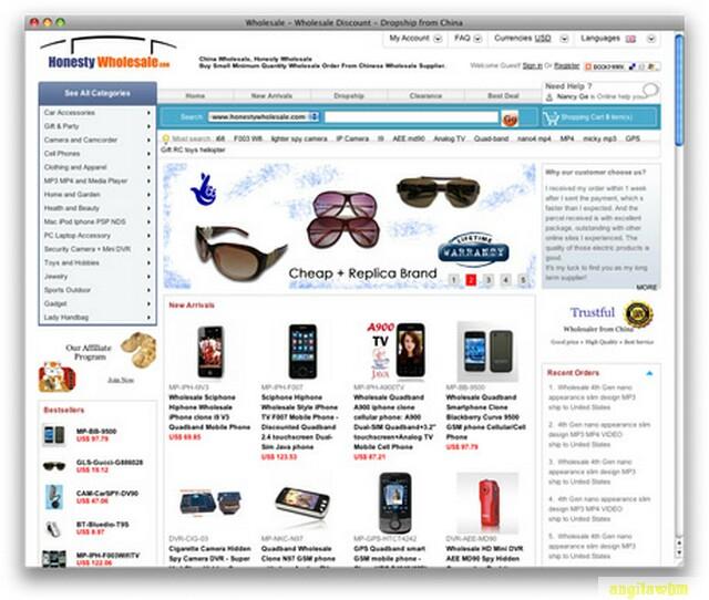 screen1 041 Páginas web para comprar barato en CHINA