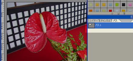 Photoshopで特定の部分だけ色を置き換える方法