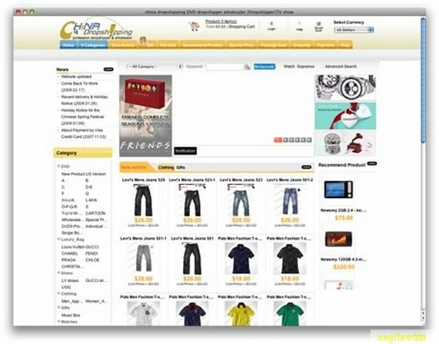 screen1 064 Páginas web para comprar barato en CHINA