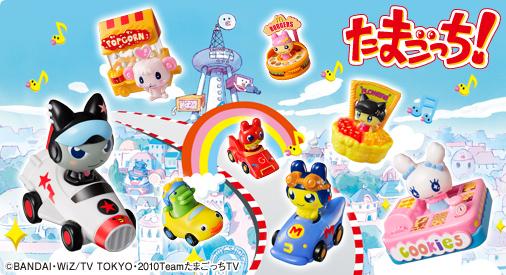 image_toy_01.jpg (506×275)