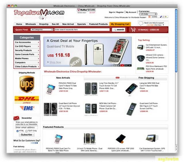 screen1 040 Páginas web para comprar barato en CHINA