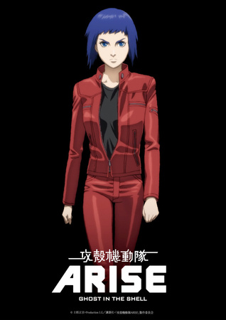 Motoko kusangai preview anteprima ghost in the shell arise