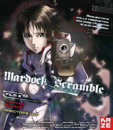 Mardock Scramble The Third Exhaust:: Blu-Ray