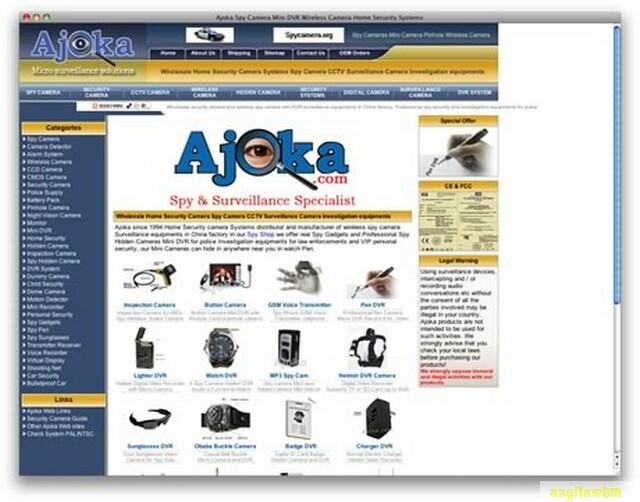 screen1 048 Páginas web para comprar barato en CHINA