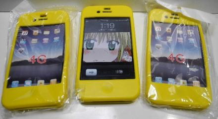 iphonecover02.jpg (440×240)