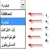القرآن الرقمي وإعراب القرآن 28ssi7n