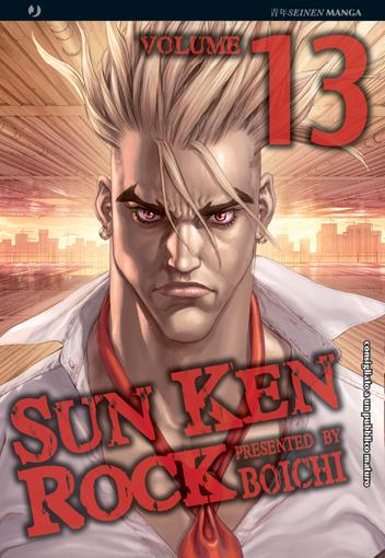 Sun ken rock 13