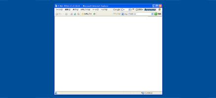 ブラウザ表示時、Shift+[×]でブラウザの枠固定