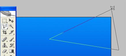 多角形選択ツールで三角形を描く