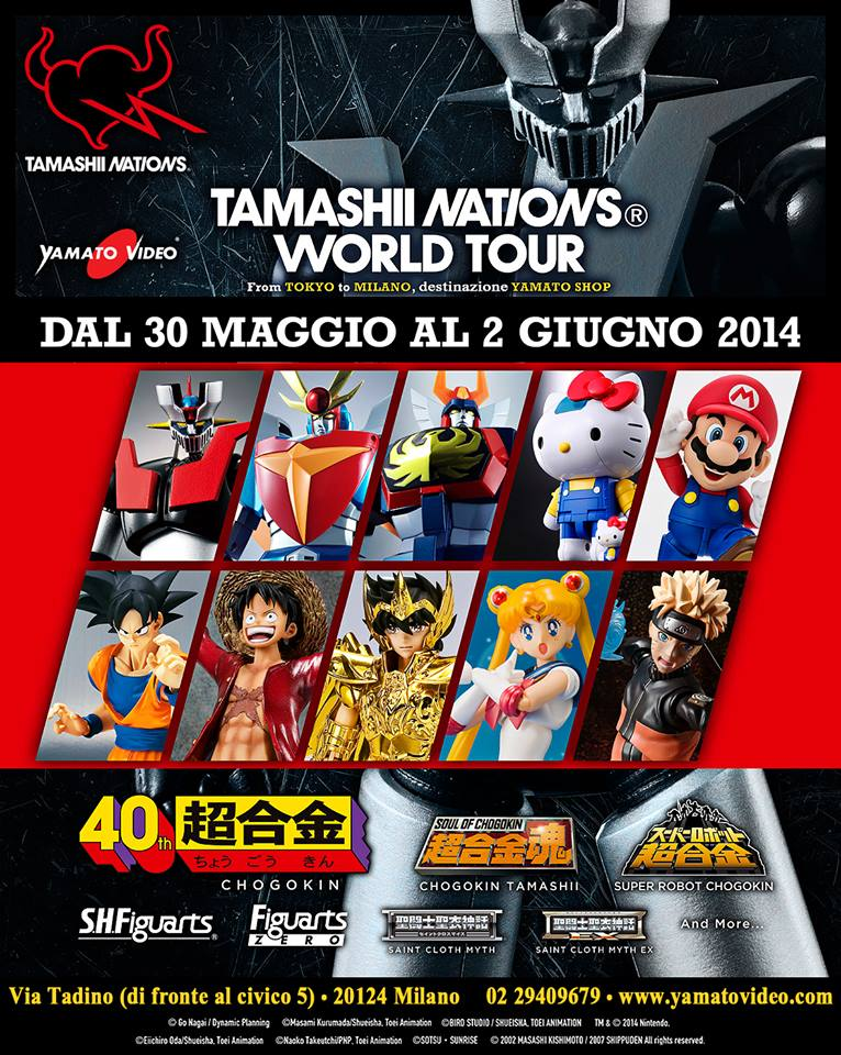 tamashii nations world tour yamatoshop