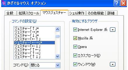 パソコンでの作業が圧倒的にスピィーディーになるフリーソフト