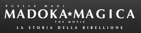 madoka magica the movie 3 logo