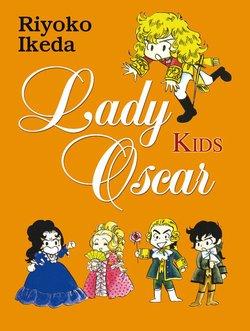 Lady OScar Kids Copertina