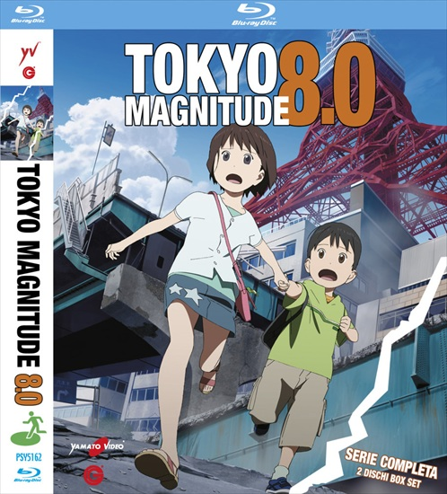 tokyo magnitude 8.0 blu-ray yamato