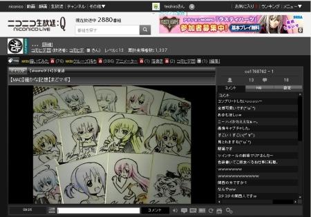komokomori.jpg (450×315)