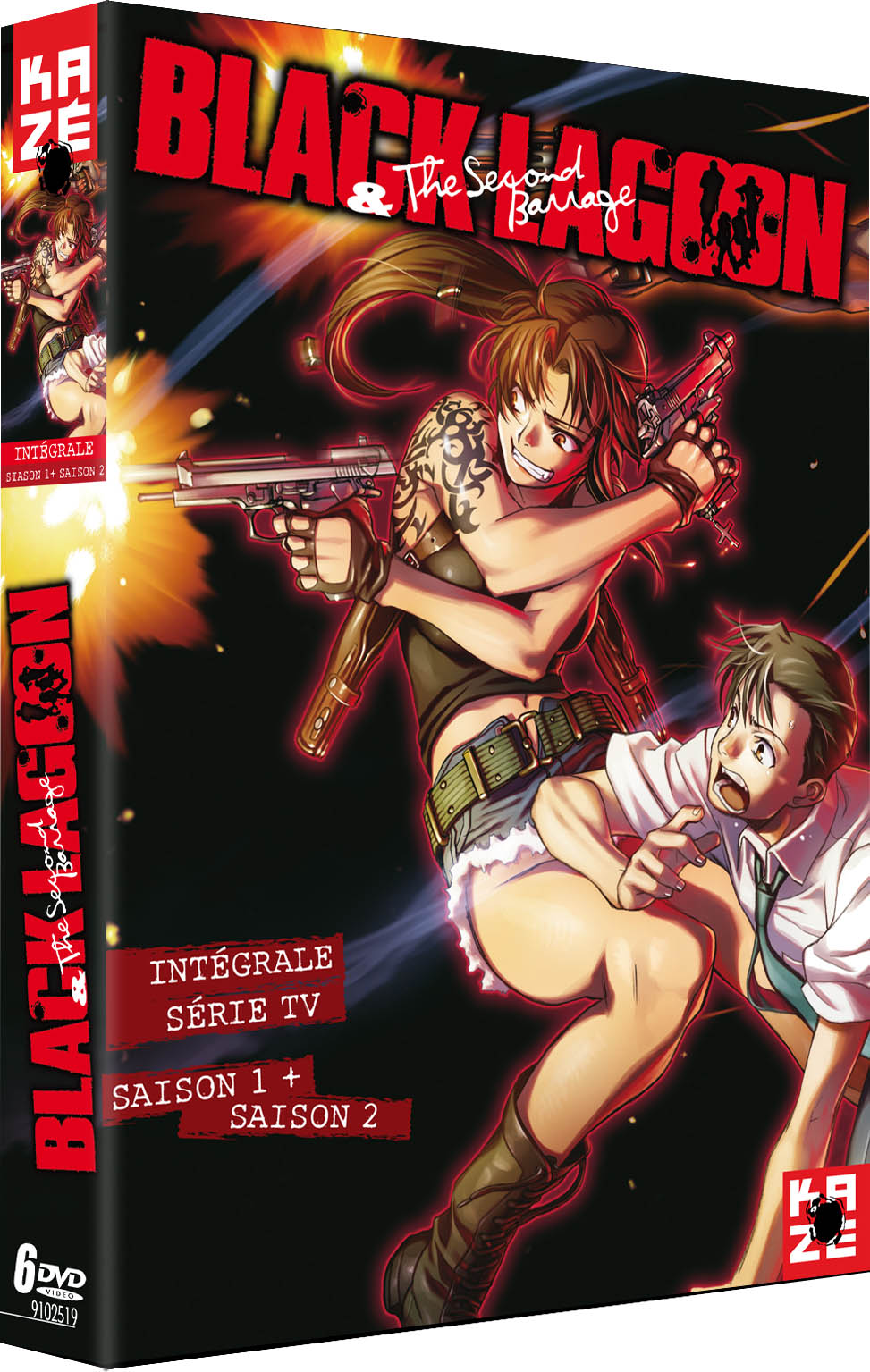Black Lagoon DVD Box Kazè