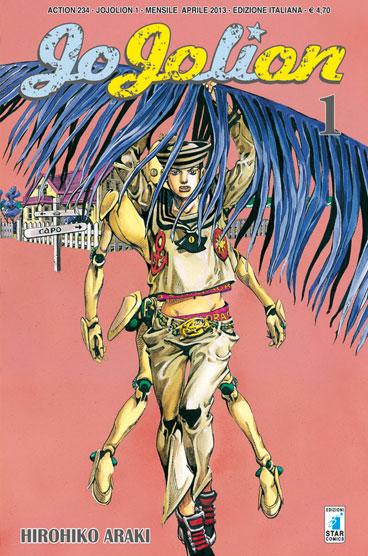 jojolion 1 bizzarre avventure jojo araki star comics