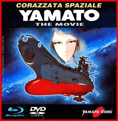 corazzata spaziale yamato Blu-ray dvd