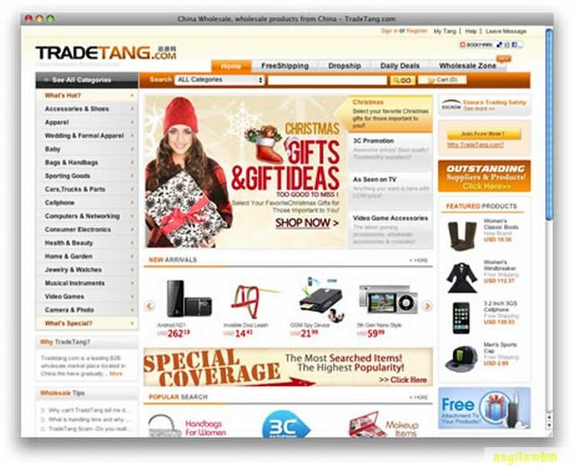 screen1 076 Páginas web para comprar barato en CHINA