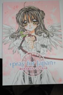 pray02.jpg (210×315)
