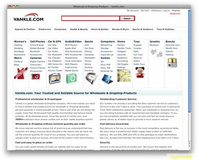 screen1 074 Páginas web para comprar barato en CHINA